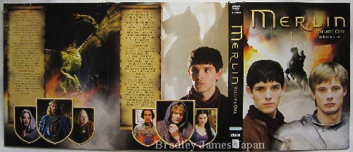 Merlin-uk-completebox_7