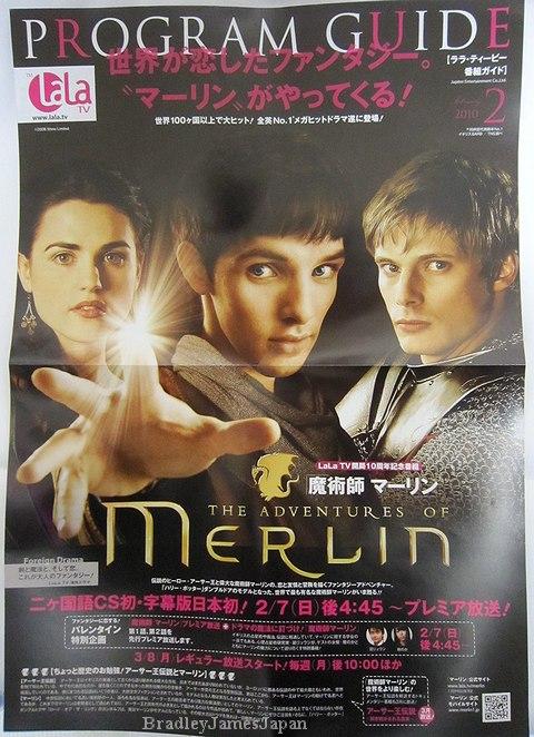 LaLaTV_Programme_Merlin